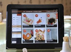 电子菜谱无线WIFI点餐系统(IPad平板)