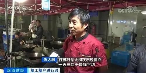 准许外摆后,啤酒、小龙虾卖火了!武汉一小店竟日销500斤!(附多款小龙虾做法)